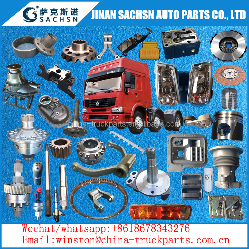 Factory price for sinotruk parts howo shacman truck parts