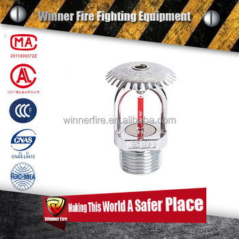 Hot sale 1/2 Inch 68 degree Upright Fire Sprinkler with good after-services