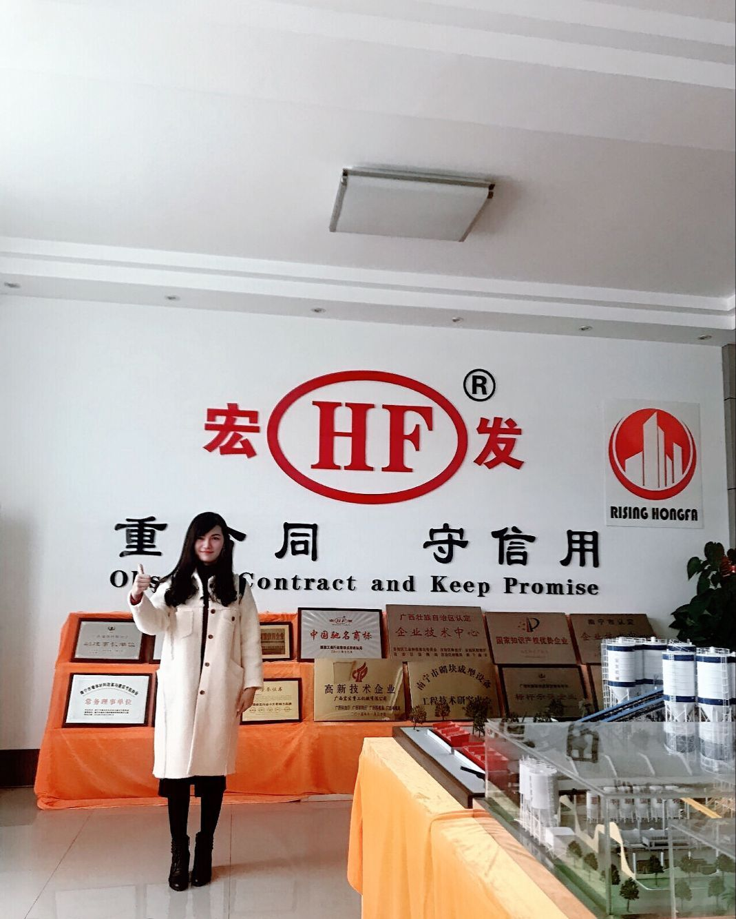 Guangxi Hongfa surface polishing artificial stone calacatta quartz slab production line