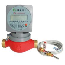 Reliable and Cheap digital heat energy meter compact battery for gas