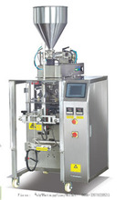 new professional piston pump packing machine