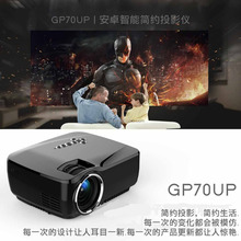 2018 New Hot Selling Projector for festivals/digital projector decorating kit