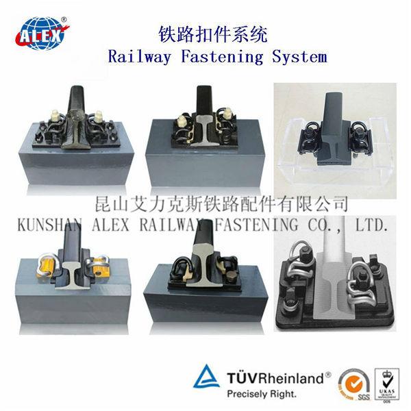 Rail Skl Printemps Clip Pour Syst 232 Me De Fixation
