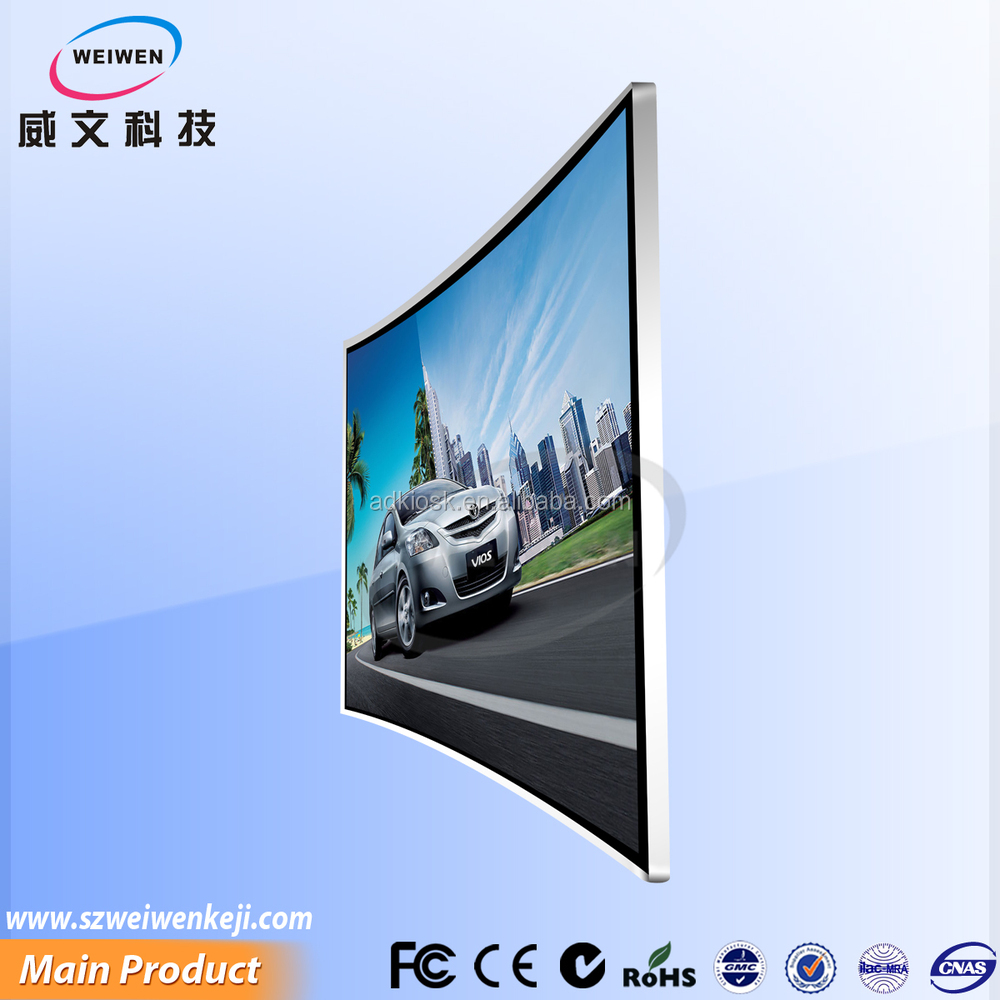 2015 hot selling ! 49inch 55inch 1080p smart tv curved
