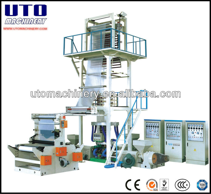 UTO Brand Three layer co-extrusion film blowing machine, film extruder
