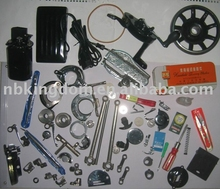 Household Sewing Machine Spare Parts & Accessories