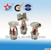 security fire fighting equipment manufacture, all types of fire sprinkler, fire sprinkler price