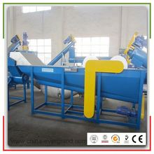 Pet Bottle Waste Washing Recycling Plant