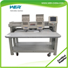 High quality hot sale computer embroidery machine price