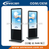55'' Floor Standing LCD Advertising Player
