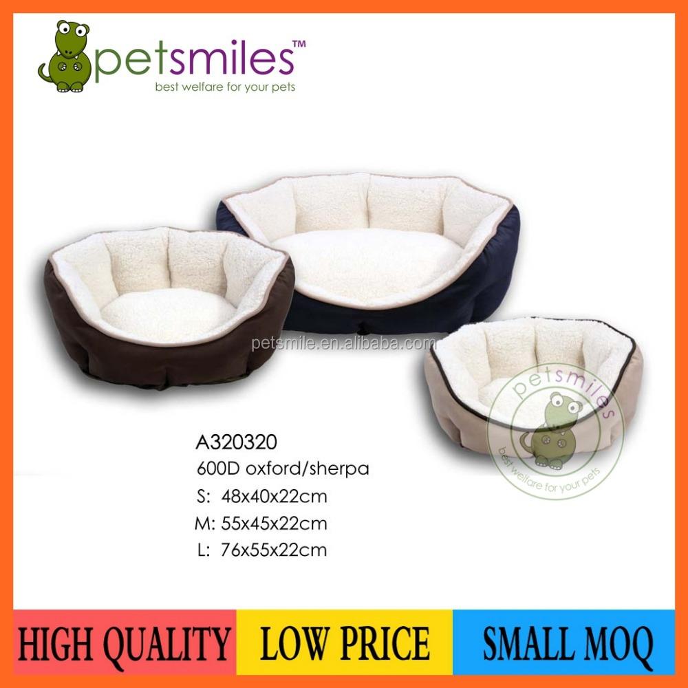 간단한 개 침대 디자인 좋은 가격 직접 공장 옥스포드 개 침대 ...