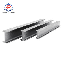 high quality steel beams galvanized perforated H iron beam from Mill for construction