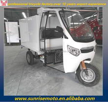 refrigerator tricycle , 3 wheeler for ice cream, cold three wheel motorcycle for sale