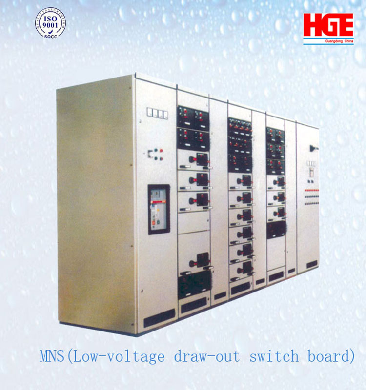 MNS withdrawable type electrical switchgear