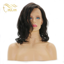 Different cap size wholesale natural human hair lace wigs for small heads