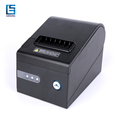 High speed thermal printer 80mm/thermal receipt printer for sale