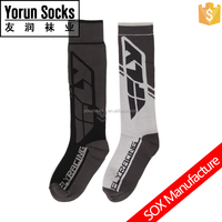 Men's Motorcycle Stockings Coolmax Knee High Socks Functional Sport Socks