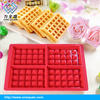 Food grade cake stands waffle cake decoration grid nestle silicone mould