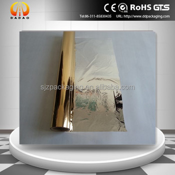 golden aluminized mylar pet/polyester film