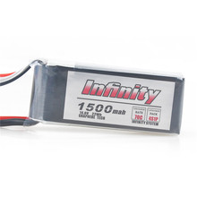 1500mAh 70C Graphene battery 4S 14.8V XT60 Support 15C Boosting Charge