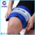 Super Gel Ice Pack Cooling Pad In Summer