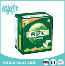 2015 New High Quality Dispoable Free Adult Baby Diaper Sample