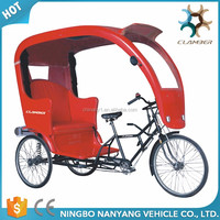 "26"" Manpower pedicab for passenger/ fashionable Pedal rickshaw/Seven speeds cargo tricycle Manufacture/"