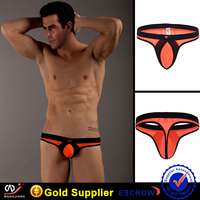 comfortable sex g-string japan for adults boys