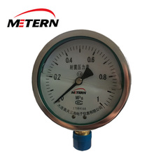 BSP connection stainless steel bourdon tube oil filled pressure gauge manometer