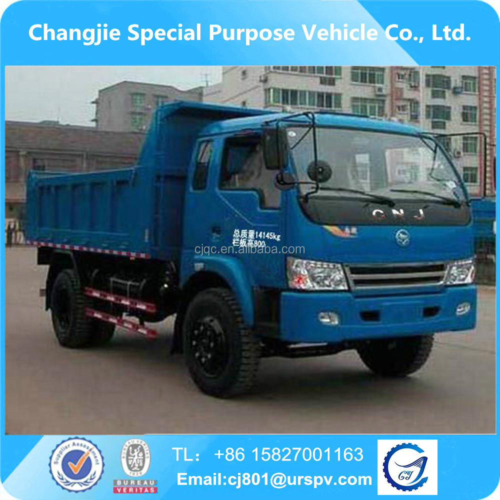 Used Mini Dump Trucks For Sale