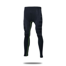 Men's New Fitness Quick Dry Running Training Hot Stretch Squeeze Long Pants