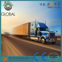 ocean /sea shipping from china to ghana -
