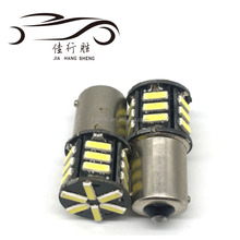 New car S25 1156 21led BAY15D P21/5W led lights source good quality canbus 21smd 7020 backup bulb festoon lamp car styling