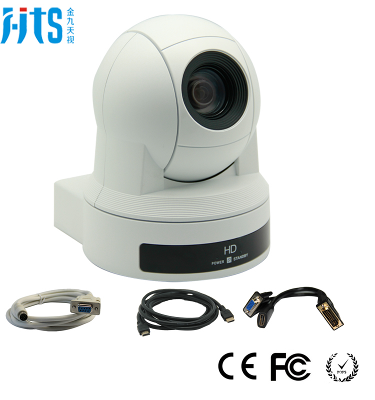 Pant tilt video system 1080p hdmi video conference camera webcam with remote control