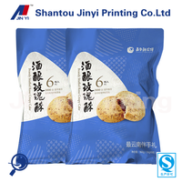 Food Industrial Use and Heat Seal Sealing & Handle eco-friendly plastic bag with handle