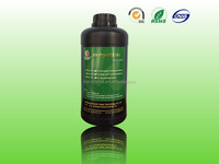 1L Package CMYKLcLmW uv offset ink