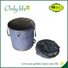 Onlylife Home Garden Foldable Pop Up