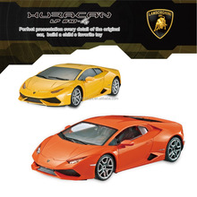 YD-2411 1:24 Lamborghini LP610-4 high speed rc car racing car rc
