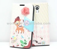 Hot Selling Cute Flip Leather Mobile Phone Case for Samsung Galaxy S4 i9500