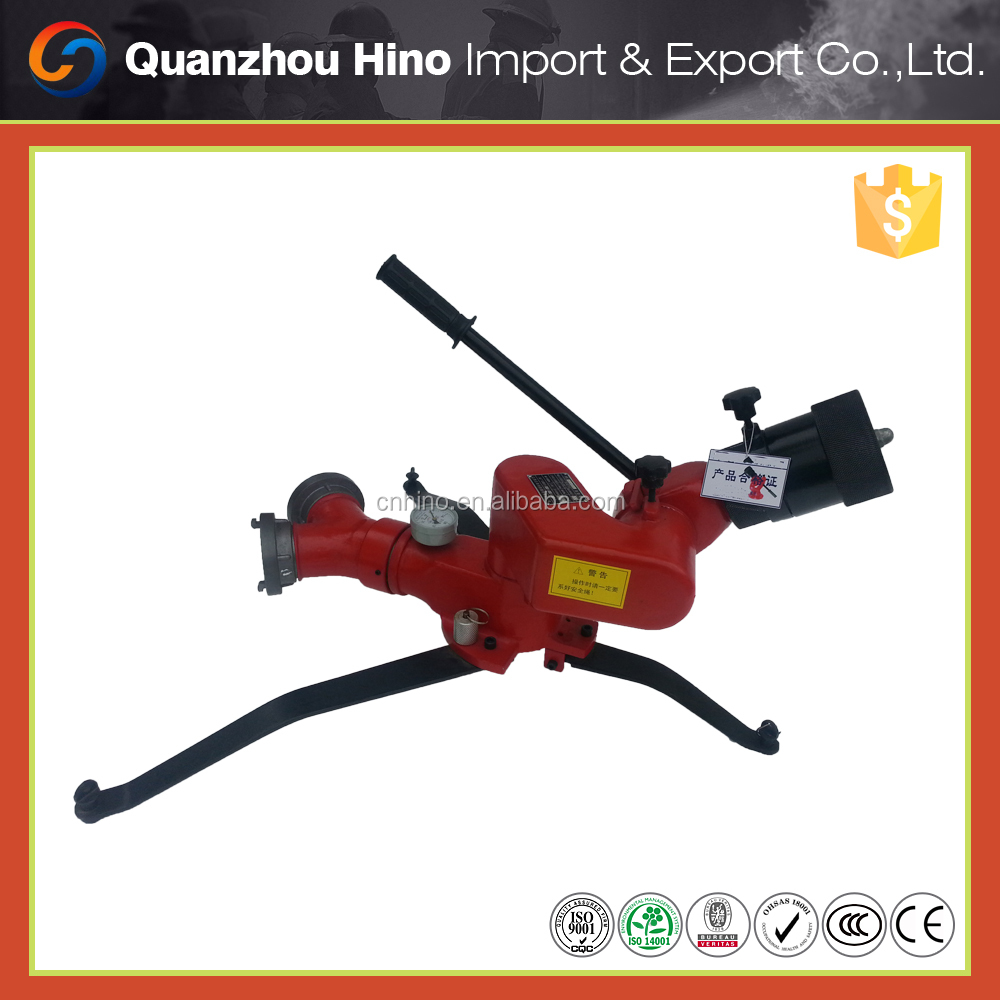 fire fighting gun spraying monitor foam maker