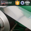 China HS Code Cold Rolled Steel Sheet & Plate Iron Steel