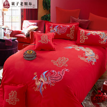 coarse cloth bedding set home textile