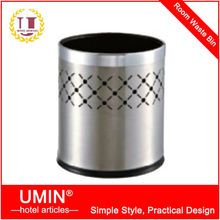 Decorative Waste Paper Baskets