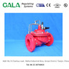 Factory manufacturing quality GALA 1350 hydraulically operated Pressure Sustaining/Relief Valve for gas