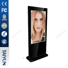 55 Inch Interactive All In One PC LCD Display