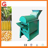 /product-detail/small-portable-corn-sheller-machine-60358682626.html