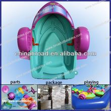 Colorful and durable CE/TUV kids water boat paddle boat electric bumper boat