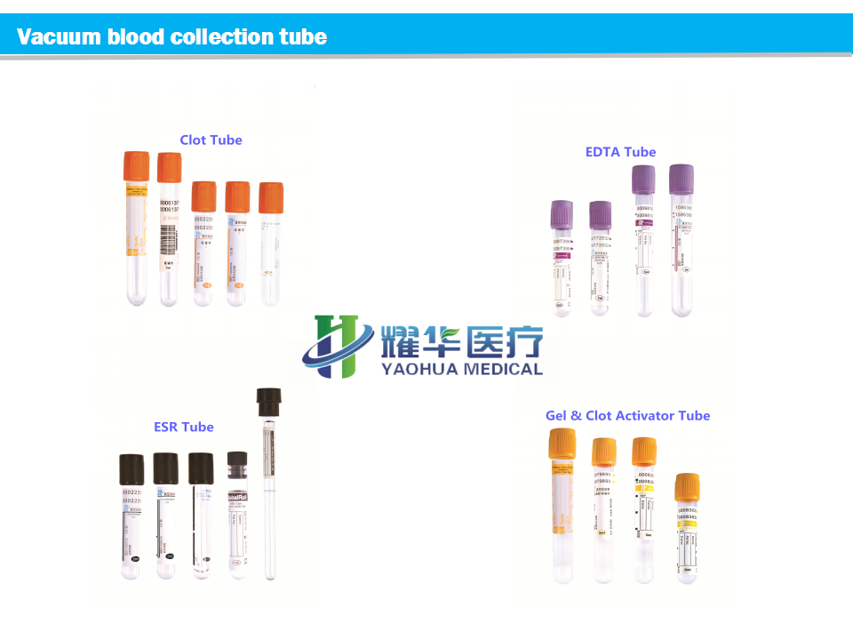 CE approved Gold Top  Gel and Clot Activator blood collection tube/Vacutainer SST Tube with gel 13*75mm, 4ml