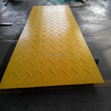 13mm Hdpe Portable temporary Road Mats Construction Access Walkways