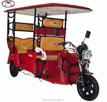 Best Three Wheel Special Gaint Tyre Electric Motor Tricycle For Cargo For Sale